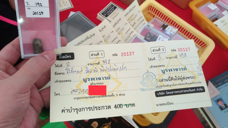 Cuộc Thi Samakom