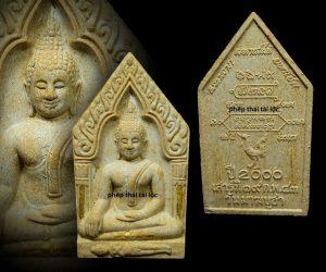 Phra Khun Phane BE 2543- Gold Tarkut- LP Hong wat Petchaburi