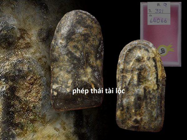 Amulet Somdej Pilan