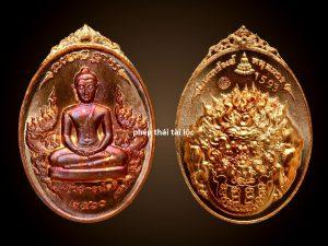 Rian Phật