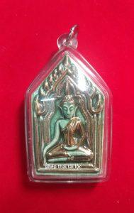 Khun Phaen BE 2545 – LP Chuen- Wat Yan Sen – Silver tarkut