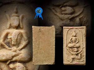 Phật Somdeij Pim Hanuman BE 2484 - Lp Chaeng chùa wat Bang Pha