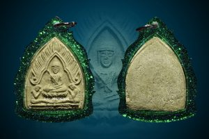 Khun Phane Sakobthab- BE 2525 – Lp Youngyut wat Khao Maiedang – Màu xanh