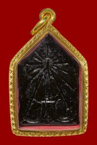 Thần Khun Phaen- Archan Chum BE2497 Siêu Hiếm