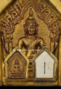 Phra Khun Phaen BE 2530- Lp Sarkon