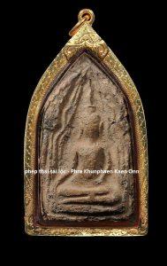 Phra Khun Phaen - Pim Kaen Onn- Wat Bang Kang - Khoảng 500 năm