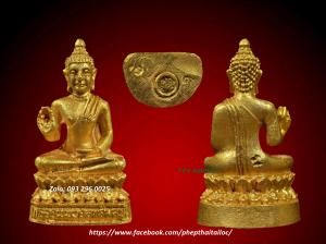 Phật Phra Kring Prathanpon BE 2534
