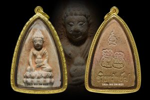 Phra Putta Maha Brajsayah- 2 túi tiền- 7 lời chúc nguyện- Dòng nổi tiếng