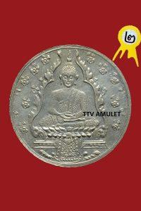 Phra Keow Alpaka- BE 2475- Dòng Hạn Chế
