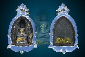 Phra Li Pinut