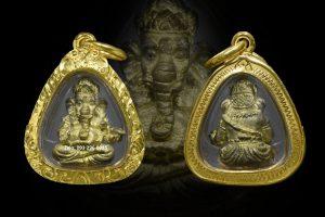 Phra Pikanet- Pim Lek & Pim Yai- Phiên bản hạn chế