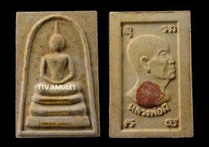 """Phật Somdej BE 2538 – """"Bùa Tỷ Phú"""""""