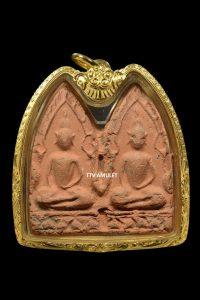 Phra Khun Phaen – Dòng VIP siêu hiếm- Có 1 không 2