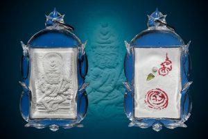 Thần Tứ Diện- Phra Prom BE 2539