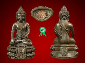 Phật Dược Sư Tigarat BE2522- Nur Nawat
