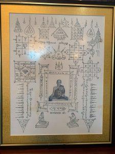 Phayant Metta KheKhai- Lp Tae – BE 2500