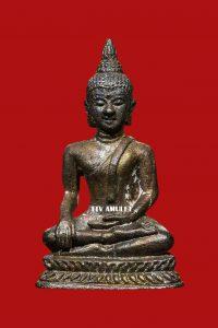 Phra Kring BE 2536- LP Khampan