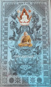 Phayant – Lp Tim Wat Phra Khao