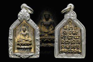 Phra Pali Pinut – Victory Buddha