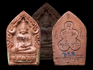 Amulet Khun Phaen Pim Roon Metta Mahalap BE2556