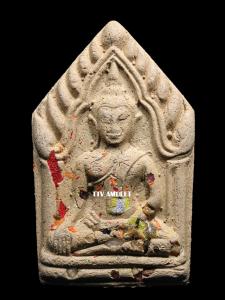 Khun Phaen BE 2563- Wat Pa Archan Mun