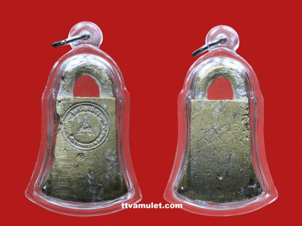 Khwan amulet