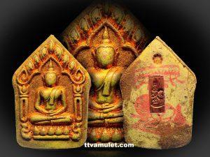 Khun Phaen Rattana Wanee BE 2561