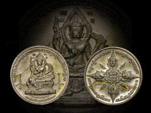 Amulet Phra Phrom BE2548