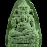 Phra Pikanet BE2530 ( Rất hiếm)