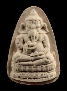 Ganesha BE 2530 – LP Yongyut ( Rare)