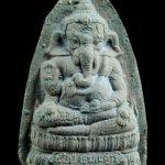 Amulet Thần Voi ( rất hiếm)