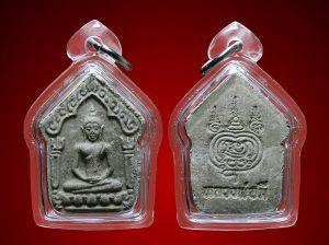 Khun Phaen BE2540-LP Mee