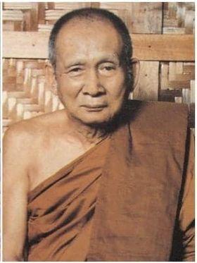 Sankaraj Somdej Yansenwang