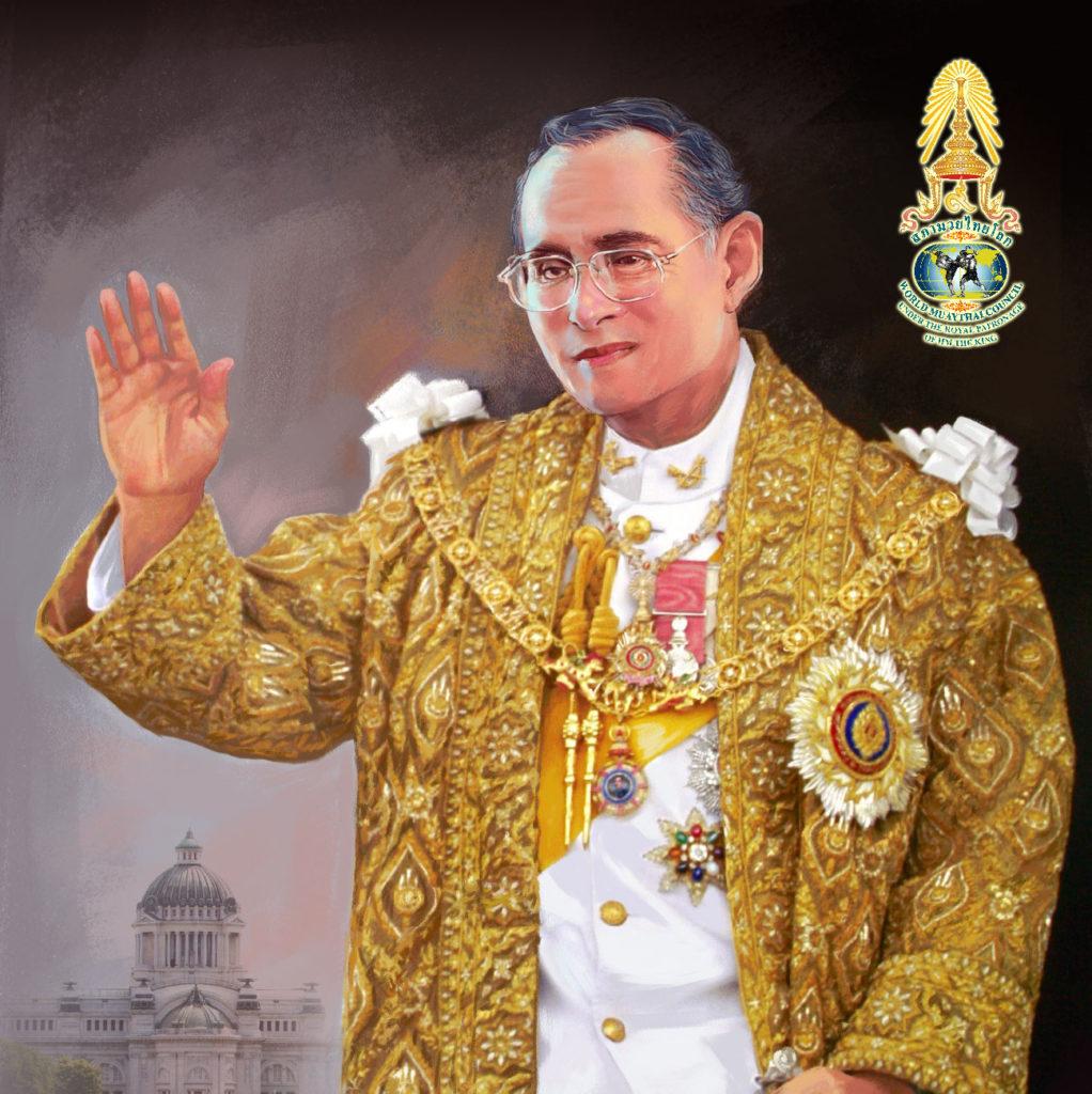 Vua Rama 9