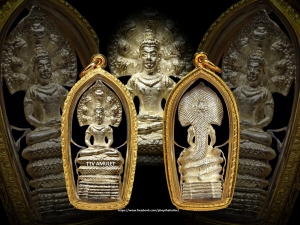 Jatukam Rooplor- Archan Khun Pan BE 2532