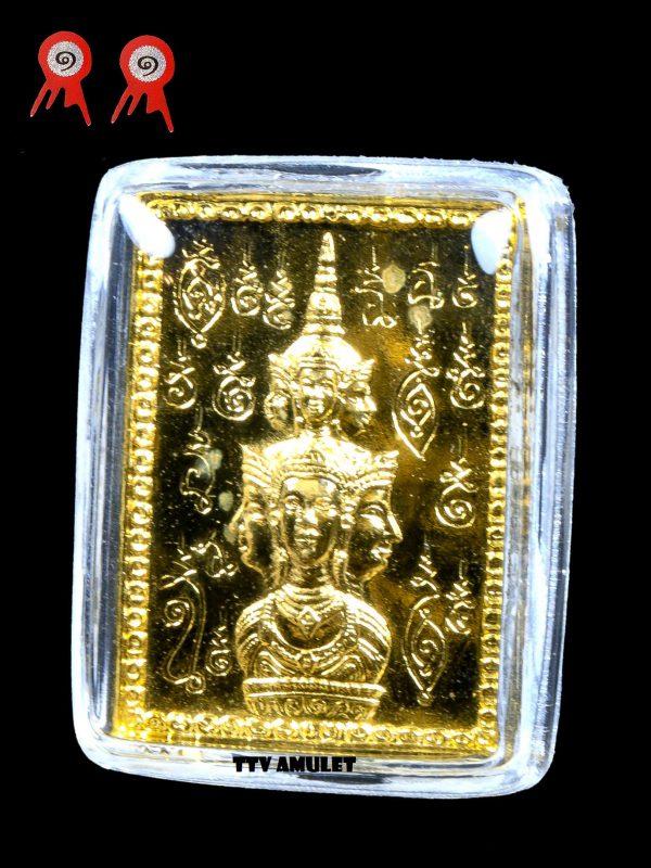 Jatukam Stamp BE 2530