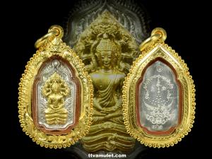 Rian Phra Nak Phrok- LP Zhi