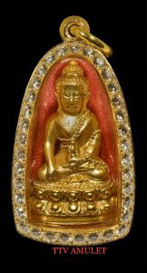 Phra Kring Chinabunchorn Gold- Lp Tim ( Siêu VIP)