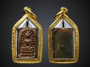 Somdej Lankon BE 2453-2457 ( Gold Tarkut)