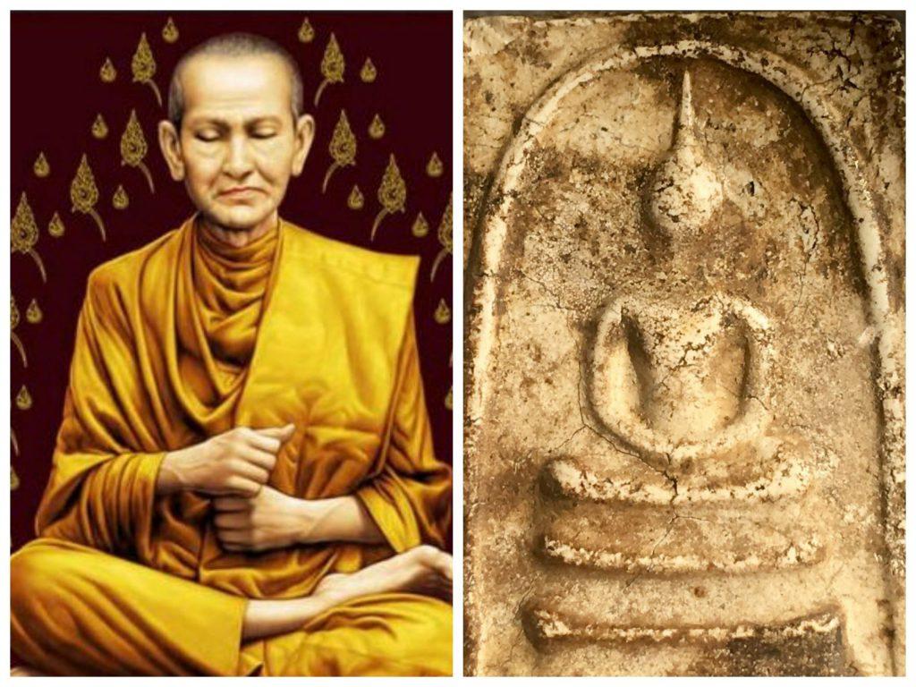Làm Giả Dòng Amulet Huyền Thoại Somdej- Somdej Toh