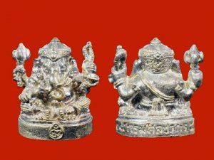 Phra Pikanet Nur Ngern BE2540