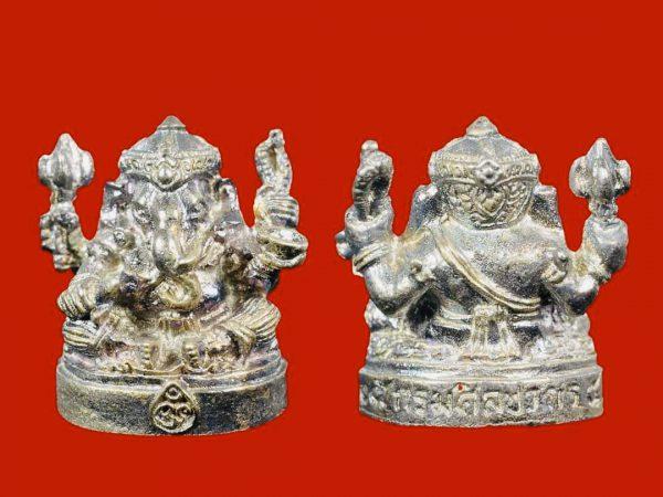 Thần Voi Pikanet