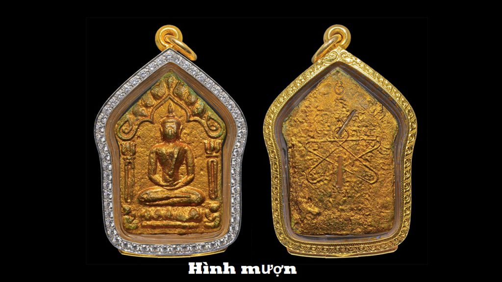 Khun Phaen Prai Guman của LP Tim là BE 2515 hay 2517 ?