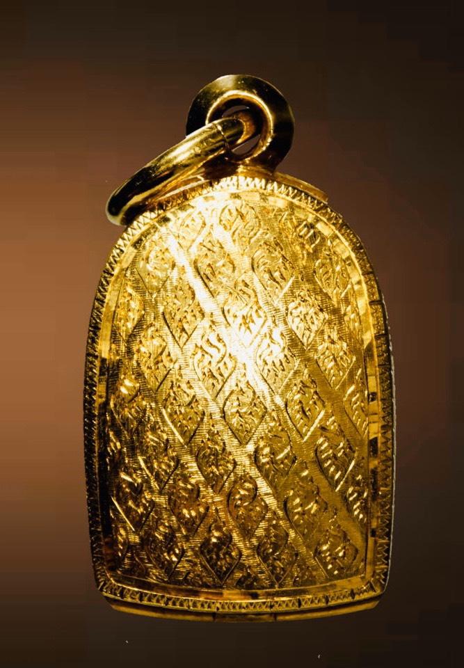 Khung Vàng