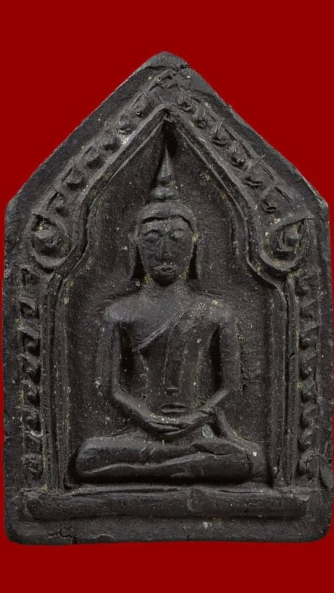 Khun Phaen Archan Chum BE2497