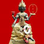 Tứ Diện Thần (Phra Phrom)- Siêu Siêu Hiếm