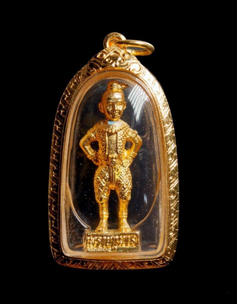 Lưu Ý Kuman Vàng BE 2541- Lp Sarkon