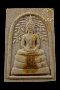Phra Somdej Gold Tarkut