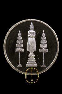 Vị Phật ngày thứ 4 ( Pang Umbat)
